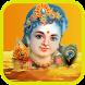 Murugan Devotional Songs Tamil by Appz Globe