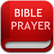 Bible Prayer : Tablet by BIble