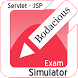 Bodacious Servlet JSP Exam