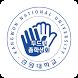 강원대학교 총학생회 (강대, 총학, KNU, 두드림) by 강원대학교 제48회 두드림 총학생회