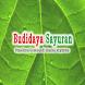 Hortikultura Budidaya Sayuran by Matoa Dev