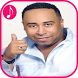 Music of Yousef Al - Omani and Hussam Kamel by app music
