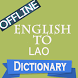 English to Lao Dictionary & Translator Offline by Dictionary Offline