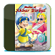 Stories of Akbar Birbal by YoloBook
