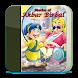 Stories of Akbar Birbal by YoloBook