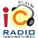 IC Radio Official by Pridi Wang