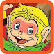 Journey to the West Free by MasterTale Incorporated