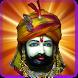 Baba Ramdev Pir Bhajans by Just Tech