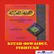 Kitab Qowaidul Fiqhiyah by adhiqurdi
