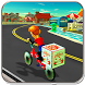 BMX Bicycle Pizza Delivery Boy by Subway Seasons
