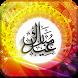 Eid Greeting Card Maker