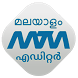 Malayalam Text & Image Editor by Team Four Big Brothers