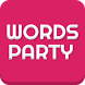 Words Puzzle Party by Sheepdog Lab.
