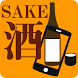 WHAT? SAKE by 肴処やおよろず