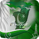 Pakistan Flag Photo Editor