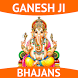 Ganesh Songs Free by Slay In Vogue Apps