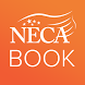 The NECA Book by National Electrical Contractors Association (NECA)