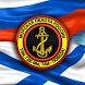 Морская Пехота ВМФ, живые обои by Alexandr Makarov