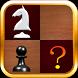 Chess Mem by DAF
