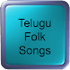 Telugu Folk Songs by Hit Songs Apps