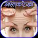Mastak Rekha by Creative Hub