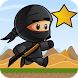 Super Ninja: Desert World by Lastowne