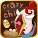 Crazy Chicken Alarm by (주)WITCHES