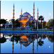 İstanbul Şehir Rehberi by Hakan Turkuaz