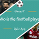 Football Player Prime Quiz App
