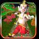 Ganesh Run