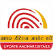Update Aadhaar Details by Live Kampuzz Pvt. Ltd.