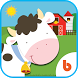 Animal Friends - Peekaboo Game by Bonsaisoft LLC
