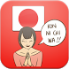 Tieng Nhat Giao Tiep by Hoc Tieng Nhat - Anh