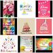 Imagenes feliz cumpleaños by Trebol apps android