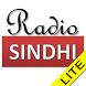Radio Sindhi Lite by Deepak Keswani
