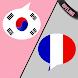 Korean French Translator by Live Radio Music