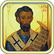 The Epistle Of Barnabas by Vii