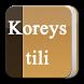 Koreys Tili O`quv Qo`llanmasi by Namangan Intellect Software Developers