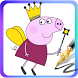 How To Draw Peppa PIg (Peppa pig Game)