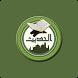Сборник Хадисов Ахли Бейт by Shia Global Network