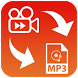Mp3 Converter-Mp4 to Mp3 by Video Media Gallery