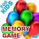Kids Memory balloon game by CoCoNext
