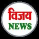 Hindi Vijay News by MEDIA PLUS NETWORK