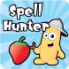 Spell Hunter 1.0 by ENTAPZA