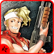 Free Metal Slug Guide by Avox
