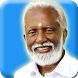 Kummanam Rajasekharan by RiS Apps Pvt Ltd