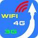 3G, 4G, WiFi Signal Setting by Sysapp Tools Studio
