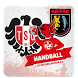 Handball Kaiserslautern by Andreas Gigli