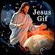 gif jesus