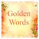 GOLDEN WORD 2018